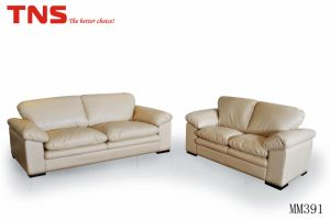 Bond Leather Sofa (mm391) for Furniture