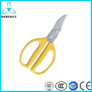 "7"" Professional Stainless Steel Grape Scissors pictures & photos"