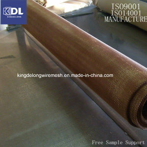 Copper Wire Mesh pictures & photos