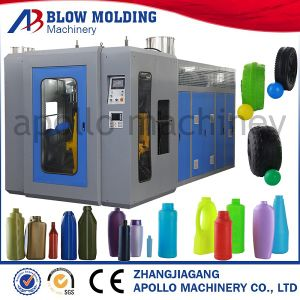 High Speed Milk Bottles Blowing Molding Machine pictures & photos