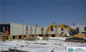 Container Mobile House for Site Office and Worker′s Labor Accommodation pictures & photos