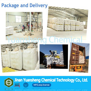 Hot Sale! ! Yellow Brown Powder Calcium Lignin Sulfonate for Ceramic Binder Market pictures & photos