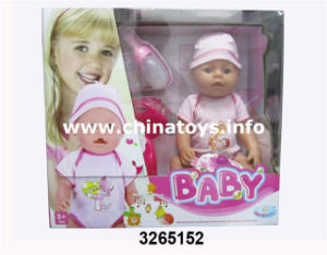 "Lovely Toys 16""Doll with Relieve Oneself&Weep&Blink (3265152) pictures & photos"