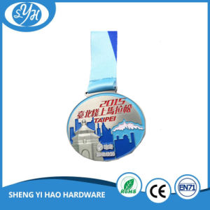 Wholesale High Quality Plated Make Your Own 3D Medals pictures & photos