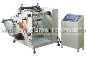Automatic Label Slitting Machine (HJFQ-500A)