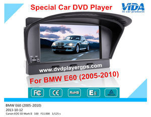 Car DVD Player with GPS Multimedia for BMW E60 (2005-2010) 5 Series pictures & photos