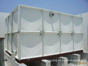Rainwater FRP Box pictures & photos
