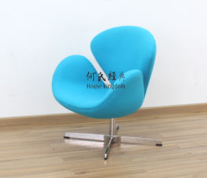 Arne Jacobsen Swan Chair pictures & photos