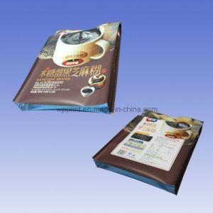 Hot Sales Sasame Paste Packaging Bag