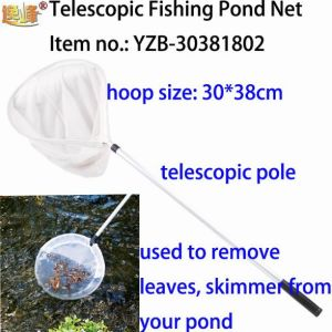 Pond Net for Leaf Skimmer