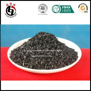 India Activated Charcoal Manufacturing Plant From GBL Group pictures & photos