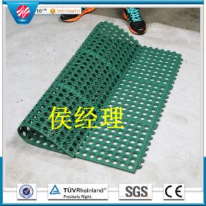 Hotel Rubber Mats/Oil Resistance Rubber Mat/Drainage Rubber Mat