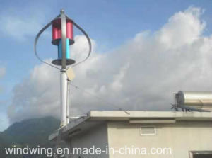 600W Maglev Wind Power Turbine Independent System for Home Use pictures & photos