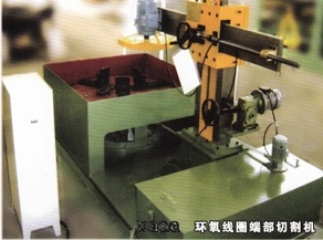 Cutting Machine for The End of Epoxy Coil (XQQG-10) pictures & photos