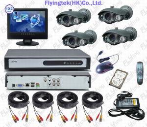 4CH CCTV System with Custom-Made Language Menu (FQ04M10-A3107S)