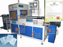 Automatic Urine Bag High Frequency Welding Machine