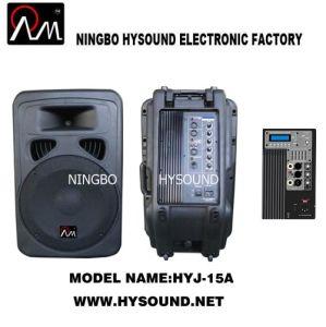 Plastic Speaker (HYJ Active) (HYL-12A)