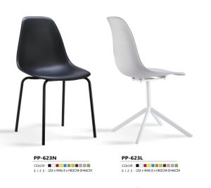 Multi Color Simple PP Chairs with Iron Leg (PP623) pictures & photos