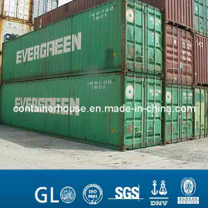 Dry Cargo Container for Sale and Cheap Shipping Containers pictures & photos
