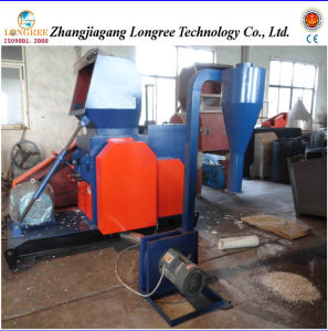 110mm PPR Plastic Pipe Crusher pictures & photos