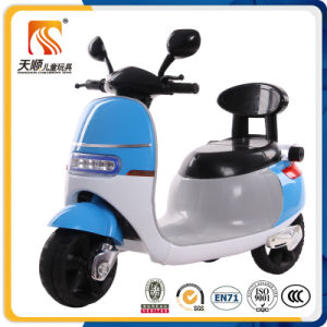 Factory Wholesale Three Wheel Motorcycle Electric Toy Motorcycle for Kids pictures & photos