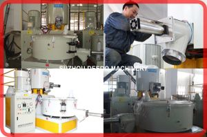PVC Plastic Hot or Cold Blender Machine pictures & photos