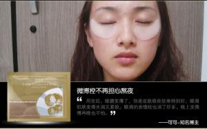 Pilaten Crystal Collagen Eye Mask Dark Circles Removal Anti-Wrinkle Anti-Puffiness Skin Care Eye Masks pictures & photos