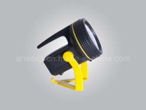Rubberized Lantern (ART127M)