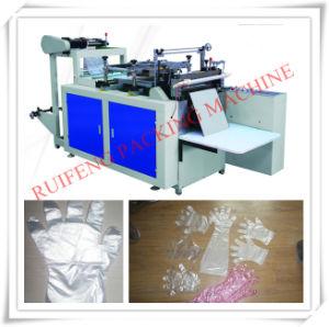 C-Plastic Disposable PE Glove Making Machine (CST-500) pictures & photos