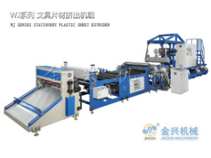 Plastic Stationary Sheet Extruder pictures & photos