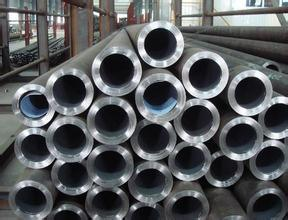 Stainless Steel Sheet- Steel Sheet- Stainless Steel Pipe (thick wall)