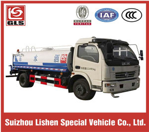26000L Carbon Steel Oil Tank Truck with 8X4 HOWO Chassis pictures & photos