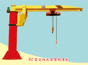 Bz Model Workshop Slewing Arm Jib Crane with Cap. 10t