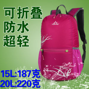 Outdoor Backpack Mountaineering Bag Men and Women Shoulder Bag Waterproof Ultra-Light Travel Portable Folding Skin Backpack pictures & photos