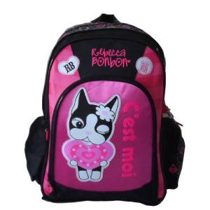 Children Cartoon Backpack Back to School Student Double Shoulder Bag pictures & photos