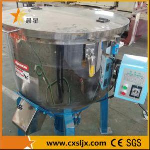 200kg/H Pellet Color Masterbatch Mixer pictures & photos