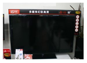 52 Inch LCD TV (LA52B610A5R)