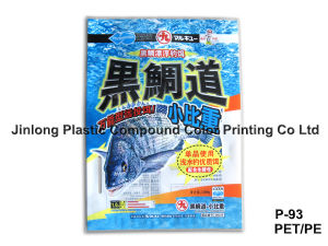 Custom Fish Food Packaging Bag pictures & photos