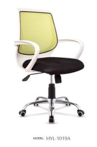 Modern Mesh Office Chair (HYL-1019A) pictures & photos