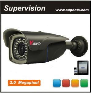 Waterproof HD 2.0 Megapixel 4x Zoom IR IP Camera (3.7-14.8mm Lens 30m IR) (SV-MIP230)
