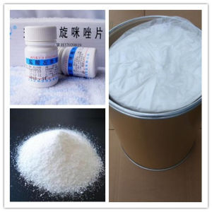 99% Purity Levamisole Powder GMP Pharmaceutical Chemicals Manufacturer Levamisole Hydrochloride