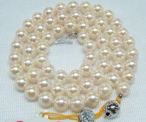 Freshwater Pearls (SFP1017)