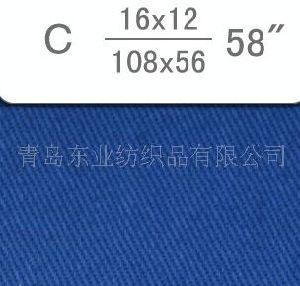100% Cotton Fabric -4