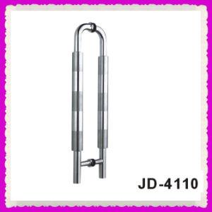 Tube Handle (JD-4110)