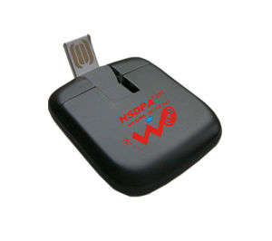 HSDPA Wireless Modem 1901D