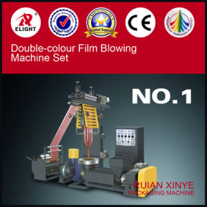 Wenzhoudouble Color Film Blowing Machines pictures & photos