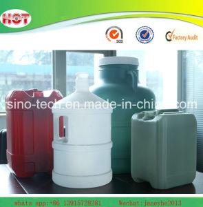 Automatic Plastic Bottle Blowing Machine pictures & photos