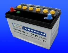 High Performance 12V 75ah Car Battery pictures & photos