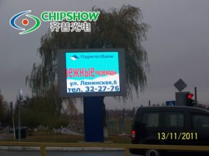 Chipshow P20 Outdoor Full Color Advertising LED Display pictures & photos
