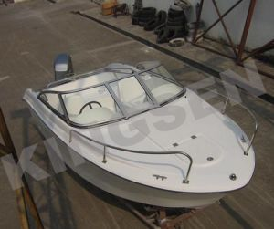 Motor Boat with 40HP Yamaha Engine (GCS490)